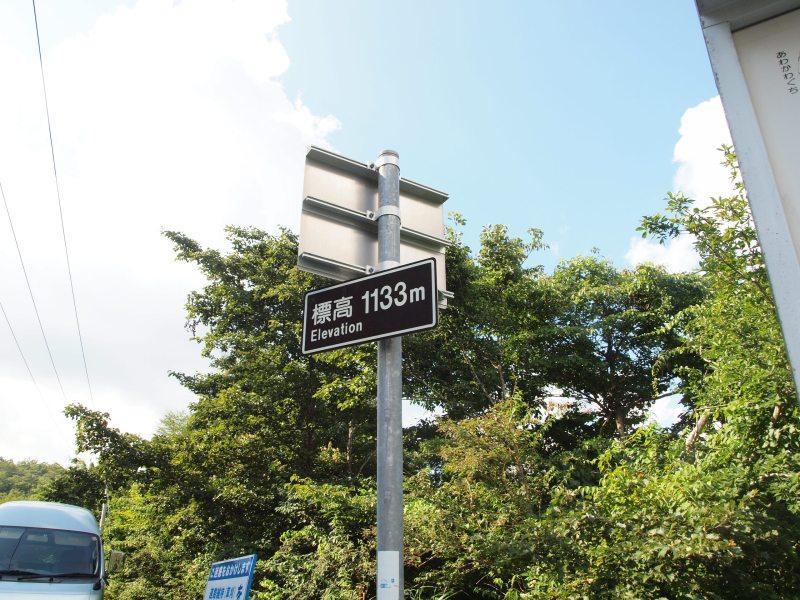 P8151727