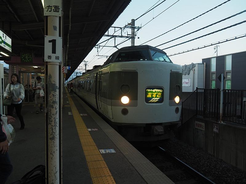 Pa093045