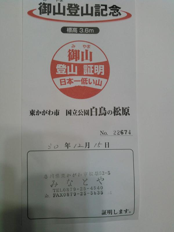 Kimg1844